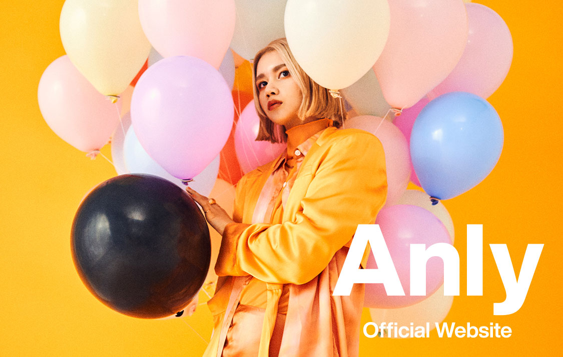 Anly Official Website